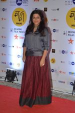 Zoa Akhtar at MAMI Film Festival 2016 on 20th Oct 2016
