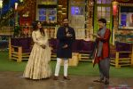 Ajay Devgan,Kajol promote Shivaay on the sets of The Kapil Sharma Show on 22nd Oct 2016 (133)_580c6203a1403.JPG