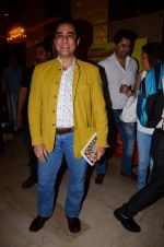 Faizal Khan at Nazir Hussain book launch on 22nd Oct 2016 (80)_580c662cbc09c.JPG