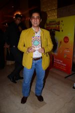 Faizal Khan at Nazir Hussain book launch on 22nd Oct 2016 (83)_580c66252c3bb.JPG