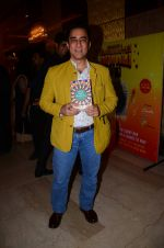 Faizal Khan at Nazir Hussain book launch on 22nd Oct 2016 (84)_580c662600783.JPG