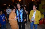 Faizal Khan at Nazir Hussain book launch on 22nd Oct 2016 (85)_580c6626c0186.JPG