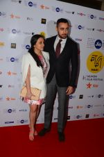 Imran Khan, Avantika Malik at Nazir Hussain book launch on 22nd Oct 2016 (10)_580c659a65321.JPG
