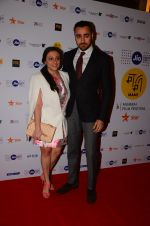 Imran Khan, Avantika Malik at Nazir Hussain book launch on 22nd Oct 2016 (16)_580c659d05ff1.JPG