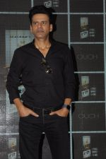 Manoj Bajpai at Royal Stag event on 22nd Oct 2016 (13)_580c5b8451c82.JPG