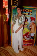 Shweta Bhardwaj at the launch of Om Puri_s film Rambhajjan Zindabad on 22nd Oct 2016 (23)_580c5ead088cc.JPG