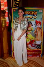 Shweta Bhardwaj at the launch of Om Puri_s film Rambhajjan Zindabad on 22nd Oct 2016 (34)_580c5eaecda78.JPG