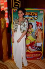 Shweta Bhardwaj at the launch of Om Puri_s film Rambhajjan Zindabad on 22nd Oct 2016 (35)_580c5eafb36ef.JPG