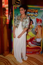 Shweta Bhardwaj at the launch of Om Puri_s film Rambhajjan Zindabad on 22nd Oct 2016 (39)_580c5eb28b91b.JPG