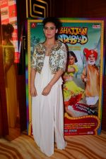 Shweta Bhardwaj at the launch of Om Puri_s film Rambhajjan Zindabad on 22nd Oct 2016 (33)_580c5eadddeca.JPG