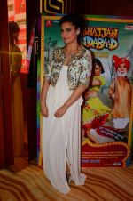 Shweta Bhardwaj at the launch of Om Puri