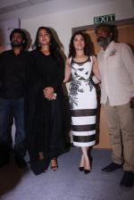 Tamannaah Bhatia, Prabhas, Anusjka Shetty at MAMI Film Festival 2016 Day 2 on 22nd Oct 2016