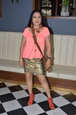 Aarti Surendranath at Clearing House launch in Mumbai on 23rd Oct 2016 (31)_580dbf25c9550.JPG