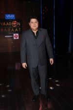 Sajid Khan on the sets of Yaaron Ki Baraat Show on Zee Tv on 23rd Oct 2016 (90)_580db1b504de9.JPG