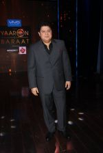 Sajid Khan on the sets of Yaaron Ki Baraat Show on Zee Tv on 23rd Oct 2016 (91)_580db1b59eead.JPG