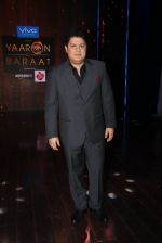 Sajid Khan on the sets of Yaaron Ki Baraat Show on Zee Tv on 23rd Oct 2016 (92)_580db1b6474c3.JPG