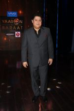 Sajid Khan on the sets of Yaaron Ki Baraat Show on Zee Tv on 23rd Oct 2016 (93)_580db1b6d9db4.JPG