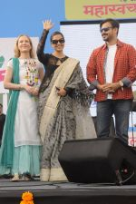 Vivek Oberoi at Clean Thane event on 23rd Oct 2016 (46)_580dbdbe0057e.JPG