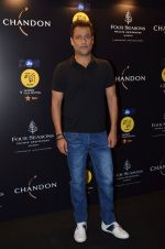 Abhishek Kapoor at Chandon, Four Seasons bash hosted by Kiran Rao on 24th Oct 2016 (244)_580f6db61971f.JPG
