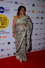 Madhu Chopra at the film screening of Ventilator on 24th Oct 2016 (2)_580f69ec70e30.JPG