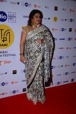 Madhu Chopra at the film screening of Ventilator on 24th Oct 2016 (3)_580f69edd84ad.JPG