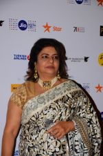 Madhu Chopra at the film screening of Ventilator on 24th Oct 2016 (4)_580f69ef6b210.JPG