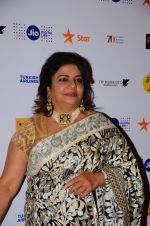 Madhu Chopra at the film screening of Ventilator on 24th Oct 2016 (5)_580f69f0a1edd.JPG