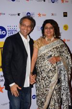 Madhu Chopra at the film screening of Ventilator on 24th Oct 2016 (8)_580f69f4702d5.JPG