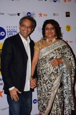 Madhu Chopra at the film screening of Ventilator on 24th Oct 2016 (9)_580f69f587359.JPG