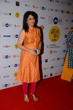 Mrinal Kulkarni at the film screening of Ventilator on 24th Oct 2016 (21)_580f6aa51bf67.JPG