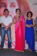 Raveena Tandon, Sohail Khan, Smita Gondkar at film Bhay launch on 24th Oct 2016 (57)_580f680b38f1b.JPG