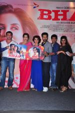 Raveena Tandon, Sohail Khan, Smita Gondkar at film Bhay launch on 24th Oct 2016 (62)_580f680c22a9d.JPG