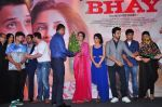 Raveena Tandon, Sohail Khan, Smita Gondkar at film Bhay launch on 24th Oct 2016 (54)_580f680a3974d.JPG