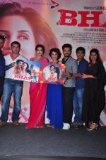 Raveena Tandon, Sohail Khan, Smita Gondkar at film Bhay launch on 24th Oct 2016 (61)_580f67e947e6c.JPG