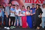 Raveena Tandon, Sohail Khan, Smita Gondkar at film Bhay launch on 24th Oct 2016 (63)_580f67ea17385.JPG