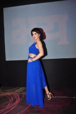 Smita Gondkar at film Bhay launch on 24th Oct 2016 (59)_580f680d80a92.JPG