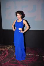 Smita Gondkar at film Bhay launch on 24th Oct 2016 (60)_580f680e3784f.JPG