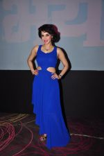 Smita Gondkar at film Bhay launch on 24th Oct 2016 (63)_580f680f85dff.JPG