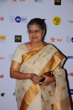Sulabha Arya at the film screening of Ventilator on 24th Oct 2016 (27)_580f6ac07d267.JPG