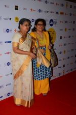 Sulabha Arya at the film screening of Ventilator on 24th Oct 2016 (28)_580f6ab056d45.JPG
