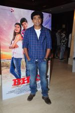 at film Bhay launch on 24th Oct 2016 (19)_580f67b4e9089.JPG
