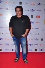 at the film screening of Ventilator on 24th Oct 2016 (2)_580f69cfebfc0.JPG