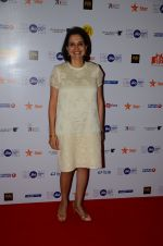 at the film screening of Ventilator on 24th Oct 2016 (29)_580f69e24d15b.JPG