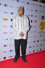 at the film screening of Ventilator on 24th Oct 2016 (7)_580f69d86945e.JPG