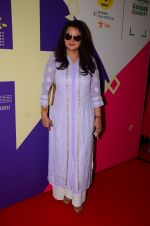 Poonam Dhillon at Jio MAMI Mumbai Film Festival on 25th Oct 2016 (40)_58104c8228d53.JPG