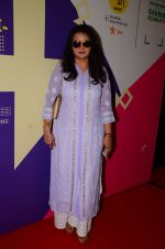 Poonam Dhillon at Jio MAMI Mumbai Film Festival on 25th Oct 2016 (41)_58104c82dce5c.JPG