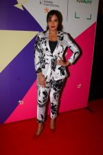 Richa Chadda at Jio MAMI Mumbai Film Festival on 25th Oct 2016 (34)_58104cc52f0eb.JPG