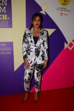 Richa Chadda at Jio MAMI Mumbai Film Festival on 25th Oct 2016 (35)_58104cc630795.JPG