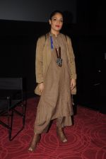 Sandhya Mridul @ MAMI for P.O.W.- Bandi Yuddh Ke screening_58105817423be.JPG