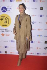 Sandhya Mridul at MAMI Film Festival 2016 on 25th Oct 2016 (13)_581058180ca1f.JPG